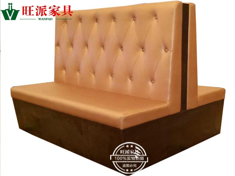 卡座沙发  wpsf-k23